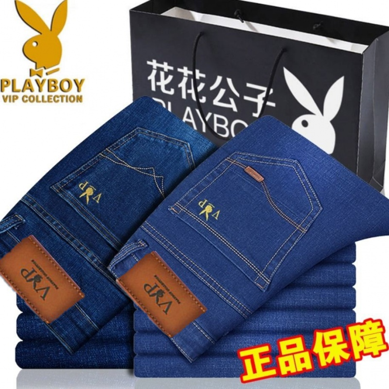 Playboy elastic jeans mens straight mens pants spring and summer simple mens leisure high waist versatile wear-resistant and supple