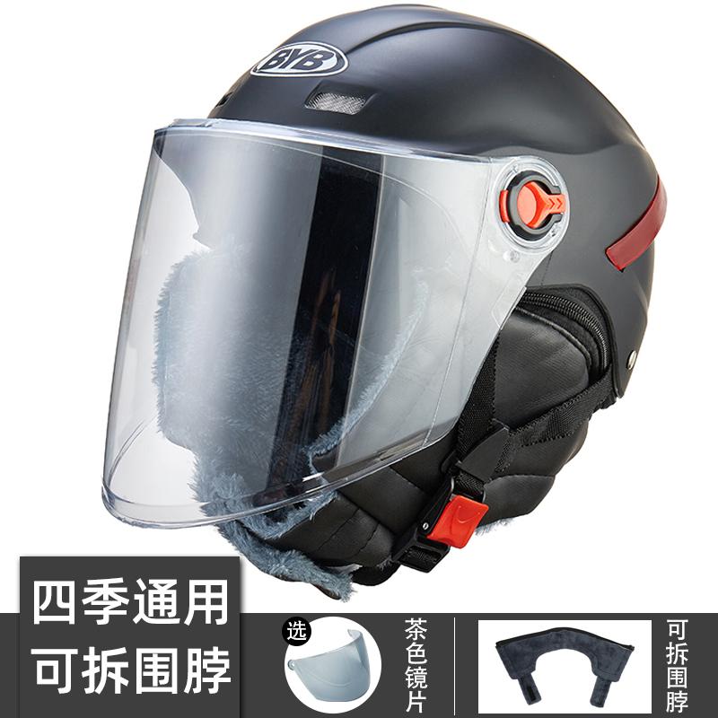 电瓶车头灰盔冬季女保暖防雾电动车头盔男摩托车半盔安全头帽四季大图