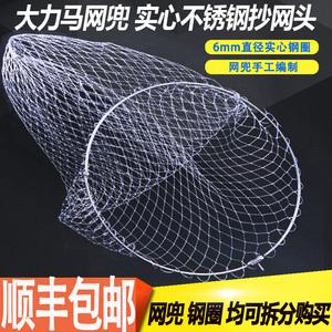 领【3元券】购买可折叠不锈钢实心大力马圈抓鱼网头
