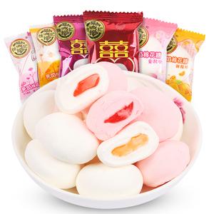 徐福记夹心棉花糖喜糖散装500g小零食红色喜字糖果散装混合装批发