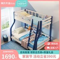 林氏木业全子母ls171高低床怎么样