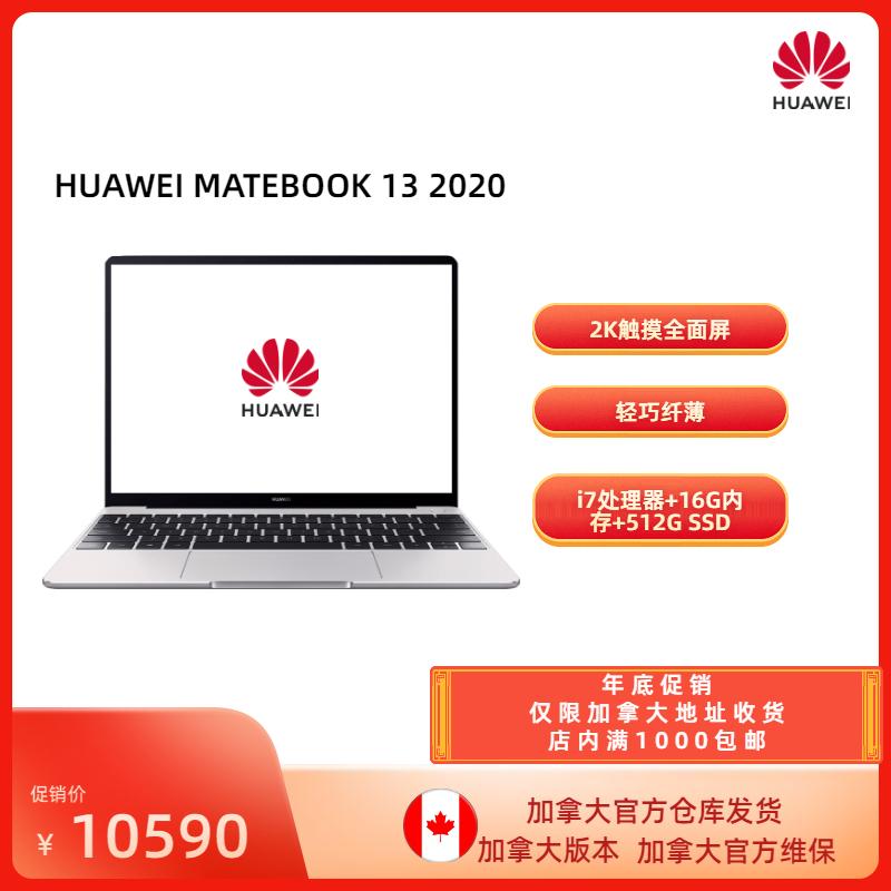 カナダHuawei/ファーウェイMateBook 13 WRTB-WFE 9 Lビジネスブック