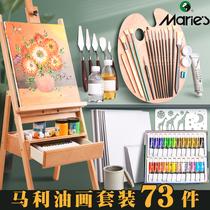 輕奢餐廳畫別墅臥室豎版壁畫北歐現代手繪玄關油畫客廳風景裝飾畫