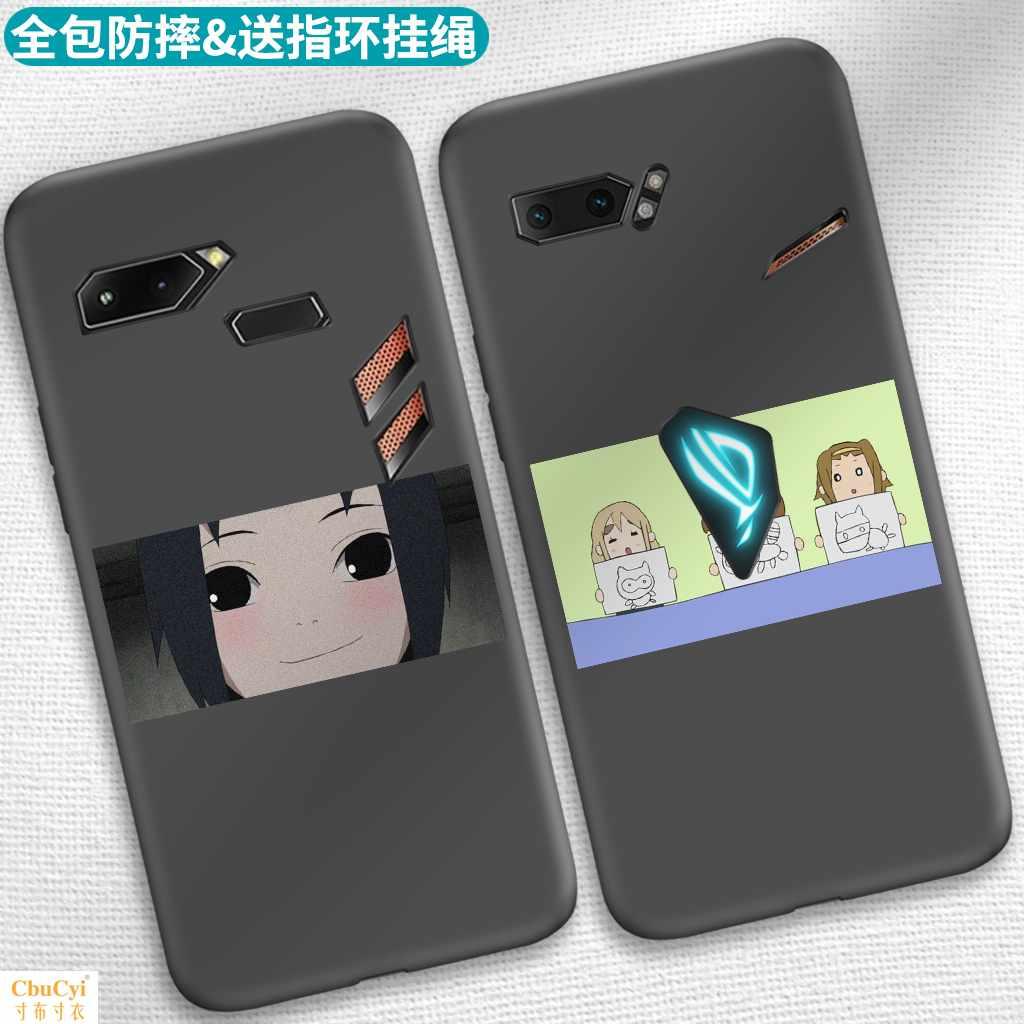华硕rog2男女硅胶rog游戏手机壳(用1元券)