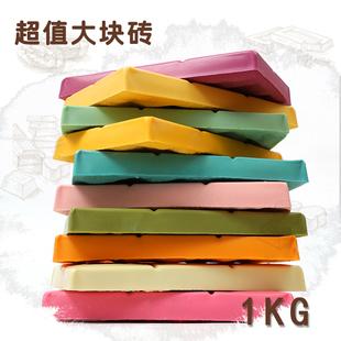 禧来亿巧克力烘焙原料diy黑白纯排大板块散装批发1kg(代可可脂)