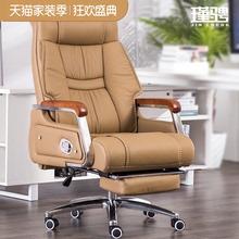 电脑椅家用舒适午休椅可躺按摩办公椅真皮老板椅升降转椅靠背椅子