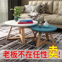 北欧茶几简约现代小户型客厅桌子创意家用组合边几网红阳台小茶桌