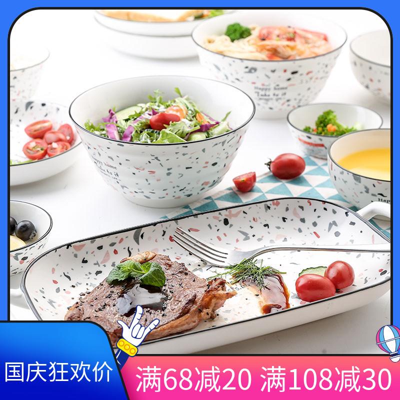 (用0.52元券)北欧水磨石陶瓷餐具网红盘子ins风家用简约菜盘饭碗陶瓷碗包邮
