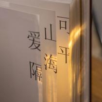 页小清新厚笔记本子九木杂物社晨光米菲我的元气清单缝线本36
