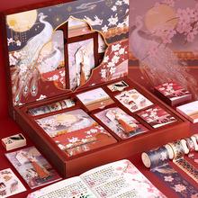 古典中国风手账本套装,50元左右网红女同学礼物