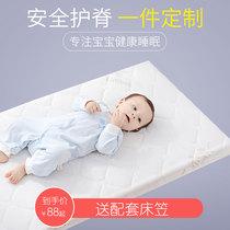 巴布童话婴儿床床垫天然椰棕宝宝新生儿童拼接床乳胶垫幼儿园定做