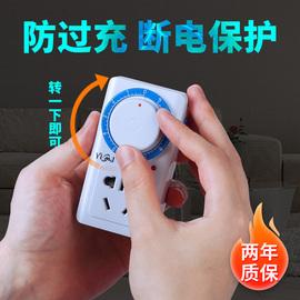 电动电瓶车充电定时器开关插座机械式倒计时控制转换器自动断电源图片