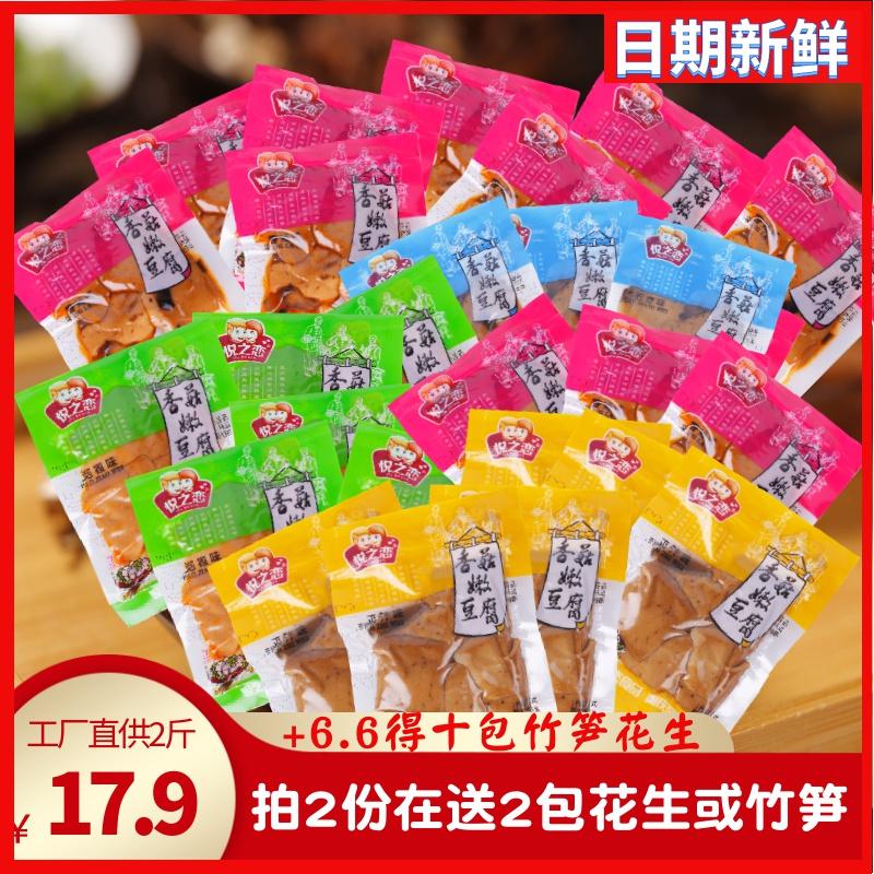 悦之恋香菇嫩豆腐干1000克麻辣小吃夜宵香辣条小包装休闲零食散装图片