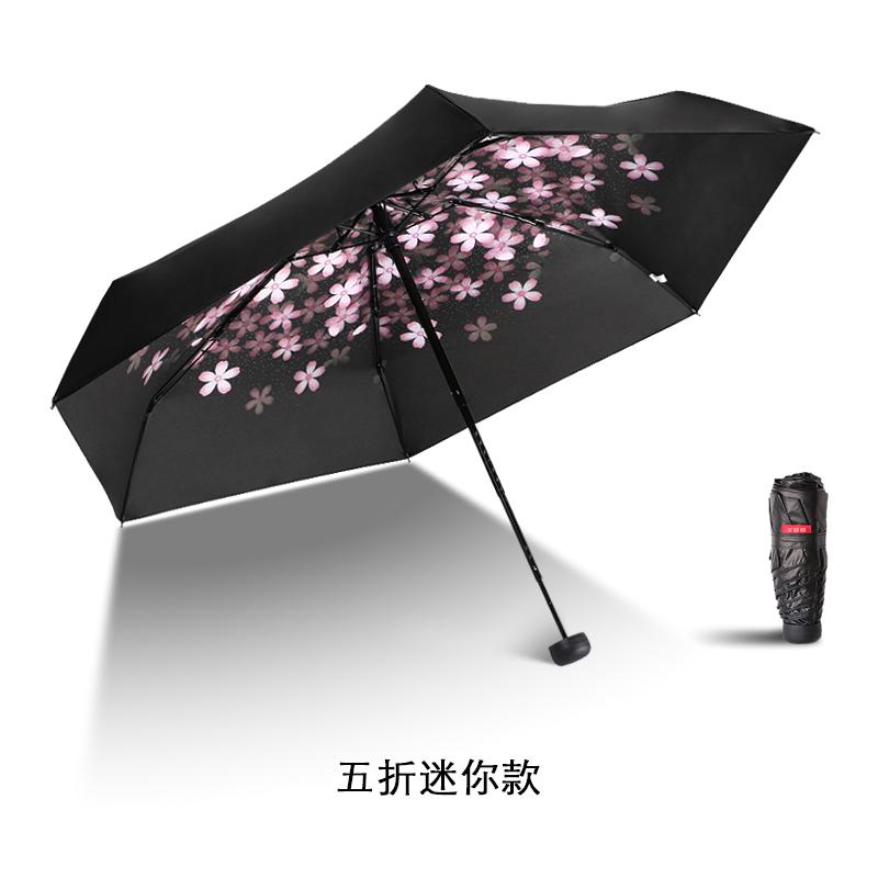 伞防紫外线女晴雨两用五折太阳伞
