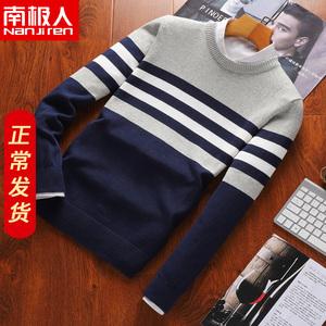 南极人男士韩版针织衫青少年毛衣