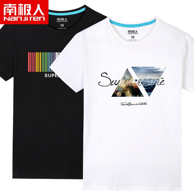 南极人短袖T恤男士半袖宽松加肥加大透气吸汗圆领纯棉韩版体恤衫