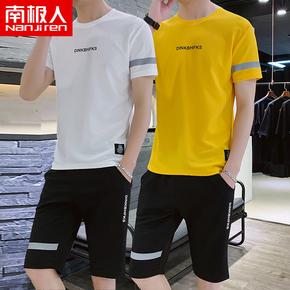 南极人2021新款短袖t恤套装男士夏装休闲运动男装短裤一套搭配潮
