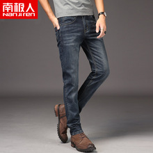 Antarctic Men's Jeans Spring Style Straight Bottom Slim Junior Korean Fashion Business Leisure Pants Long Pants