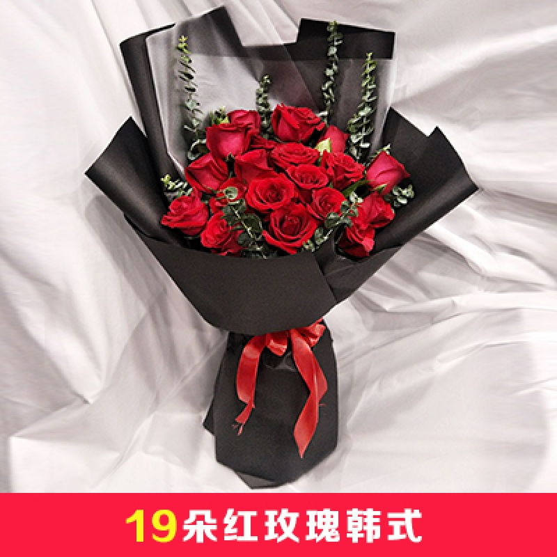 Mothers Day flowers Beijing Shanghai Luoyang delivery roses birthday carnation bouquet old city Xigong