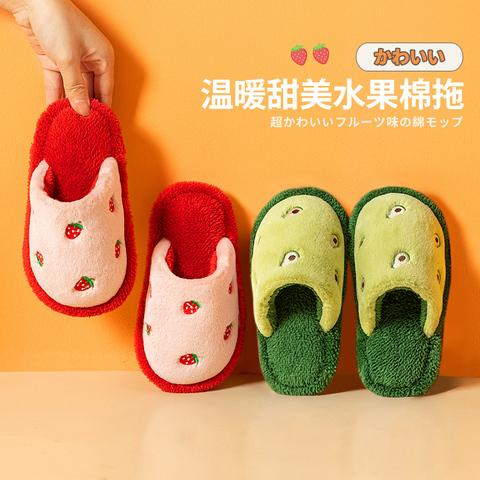 儿童棉拖鞋秋冬男童室内女宝宝拖鞋冬季防滑毛毛绒保暖家居鞋小孩