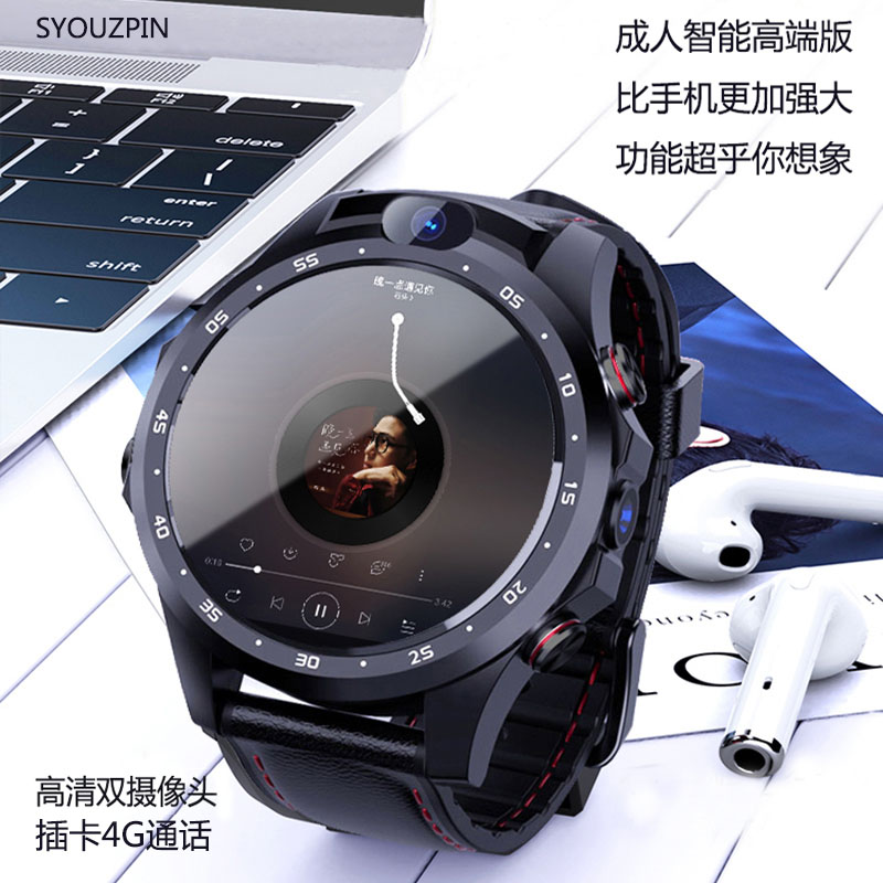 Smart watch for men compatible with Huawei Apple 4G full Netcom WiFi Internet plug in phone large round screen payment internet call dual camera video photo taking black technology electronic high school students
