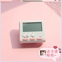 Tooth Brushing Timer 3 Minutes Electronic Second Generation Alarm Clock Students Do Questions Timer Desktop Learning Desktop Clock