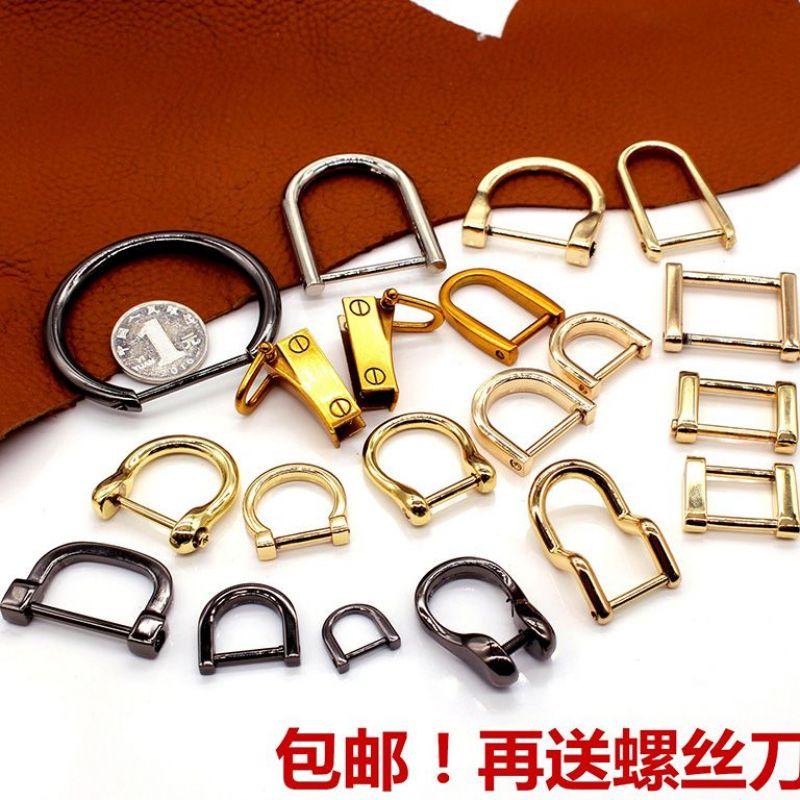 Japanese bag buckle, screw bag, adjustable detachable clip, metal buckle, bag belt, schoolbag lock, repair, fixing rivet 5