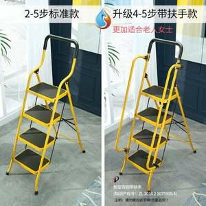 韩国。装修木工用人字梯子伸缩工程便携可行走人字梯架子施工竹节