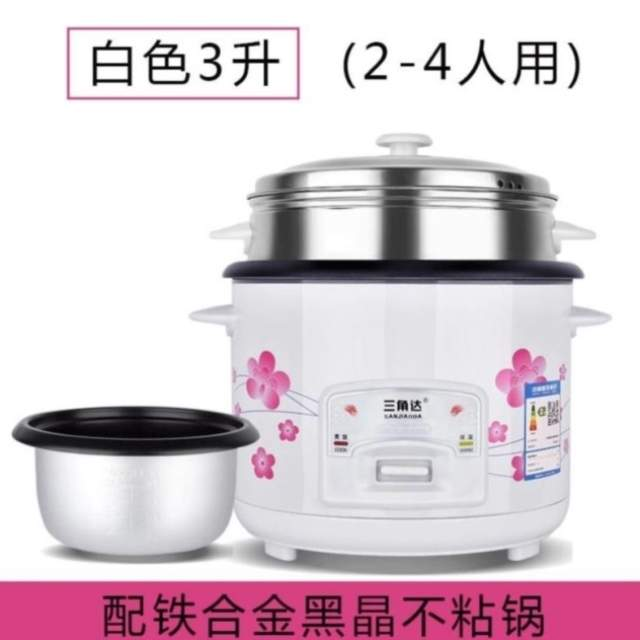 Electric appliance small old style electric rice cooker small 2 people use large capacity old style 3 L 2 l simple soup making multi-function