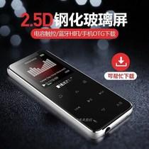 小巧电影下载可上网mp6小型便携式录音笔mp5无损音乐播放器超薄mp4whifi随身听学生版蓝牙mp3全面屏V3诺必行