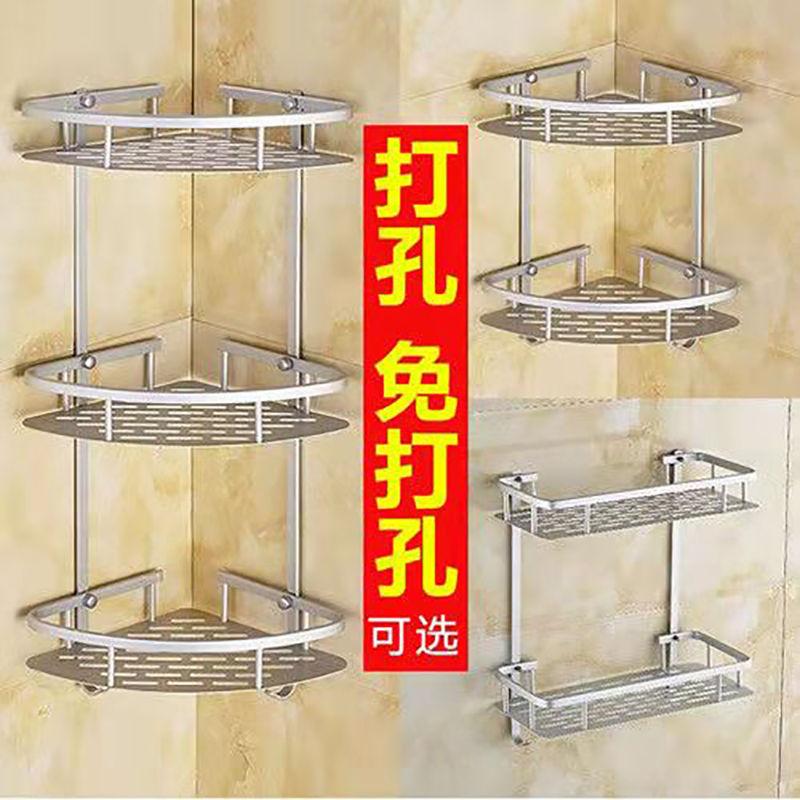 Аксессуары для туалета и ванной комнаты Артикул 610029226964