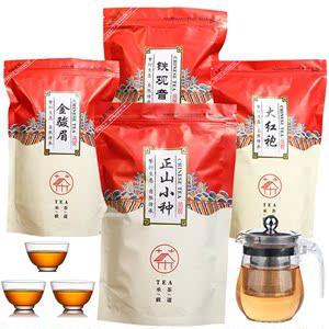 送1壶3杯红茶金骏眉茶叶正山小种新茶铁观音500g大红袍袋装乌龙茶