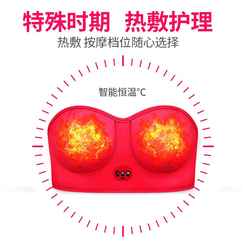 Japanese breast massage instrument Shenji women shake kneading new wireless underwear firm bra. A bra lazy man