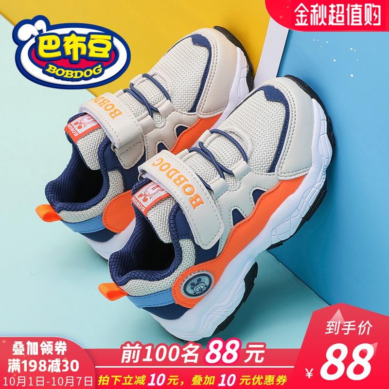 108.00元包邮巴布豆旗舰店官方旗舰2019男童鞋子