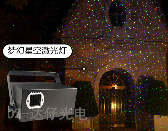 2W single white star laser lamp all over the sky rotating star sky laser KTV flash lamp colorful bar stage lighting