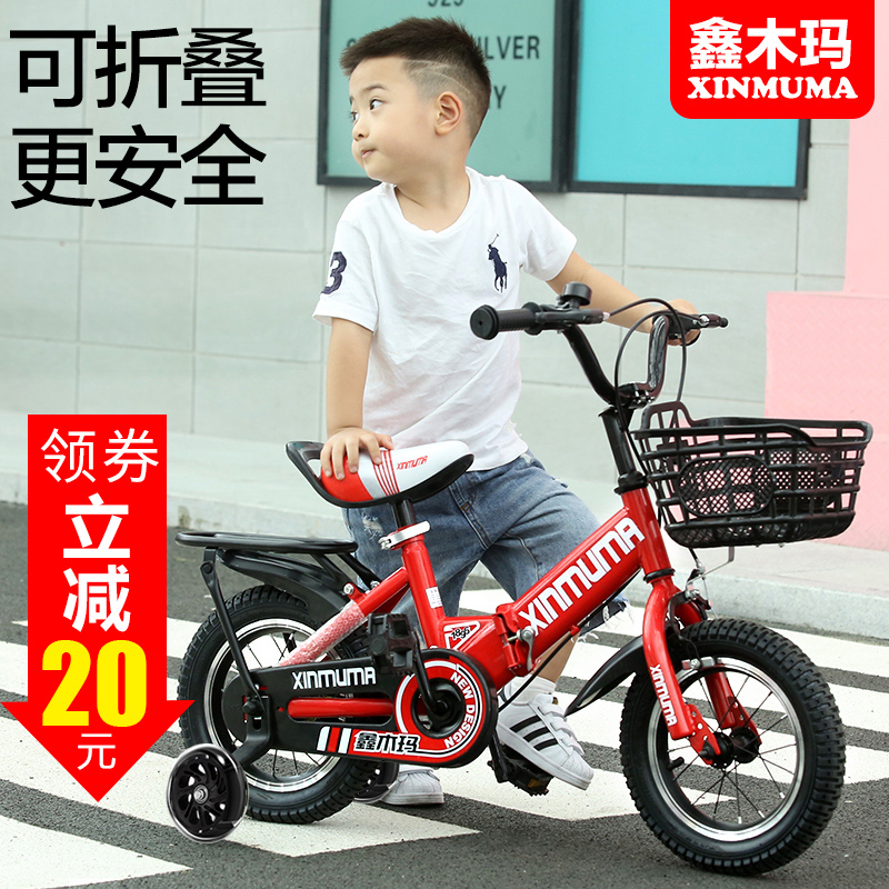 Childrens bicycle boy 2-3-5-6-7-8-10 years old foldable childrens bicycle baby bike girl
