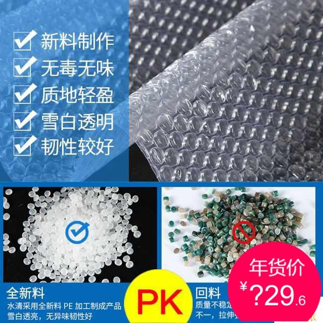搬家汽泡膜加厚快递填充打包装泡沫纸塑料防震膜泡泡纸气泡袋垫卷