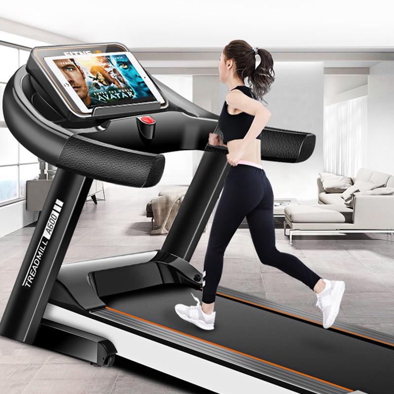 大型蓝牙成人跑跑步节能老人健身器材家用室内走步机可折叠跳舞