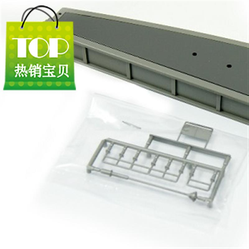 [spot] Kato building model 23-104 N scale island platform end 3