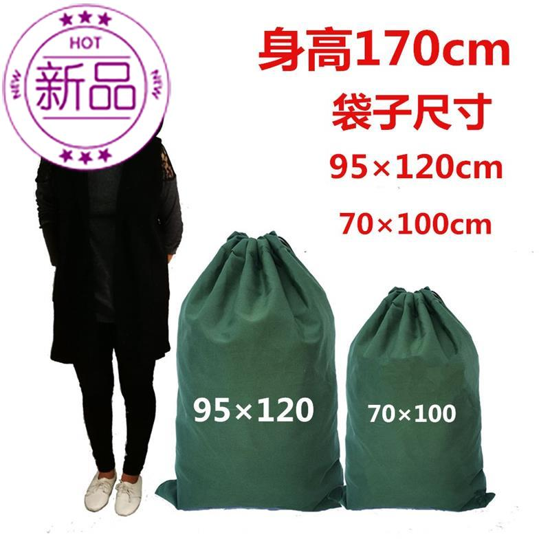 Moving bag capacity canvas men and women m luggage bag quilt storage bag large waiting for delivery bag mail bag