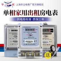 数字液晶显示单三相电表电子式电度火表220v柳川出租房高精度家用