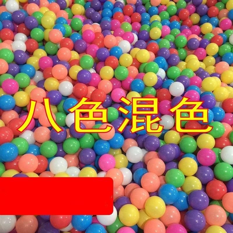 海洋球春节益智生日橘色迷你男孩小球收纳袋 蓝色大号安全儿童玩满61.00元可用1元优惠券