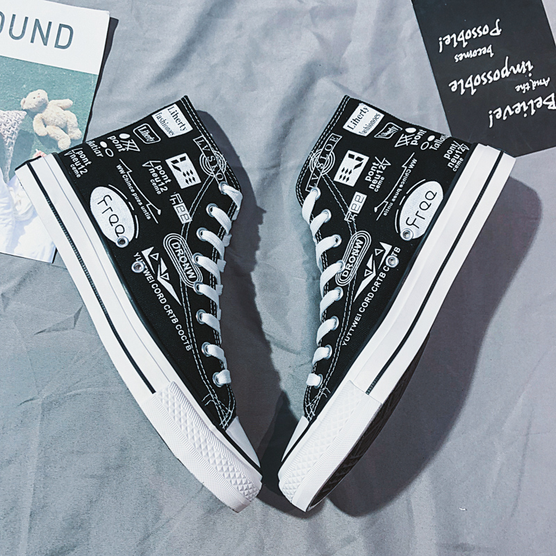 Chinese fashion versatile high top canvas shoes pattern printed breathable board shoes mens Han ergeng autumn new mens shoes