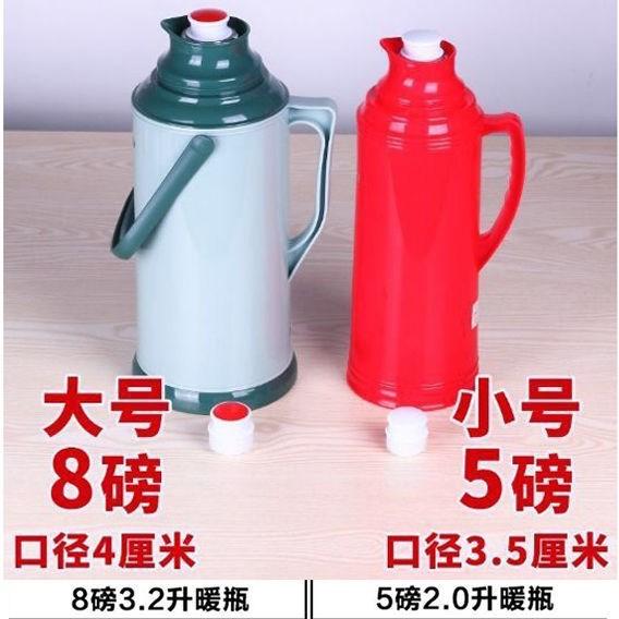 韩国瓶开水瓶盖热水瓶茶壶瓶塞暖水瓶木质瓶盖茶木塞子堵孔大小号