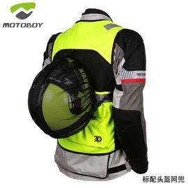 MOTOBOY摩托车骑行马甲反光透气背心机车赛车夜行骑士摩旅装备男