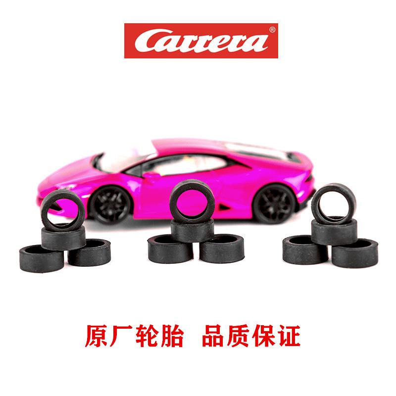 德国Carrera卡雷拉轨道赛车轮胎数码132单车专用全新原厂配件