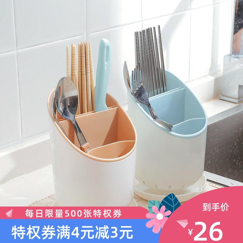 塑料沥水筷子架置物架筷子笼多功能厨房餐具收纳架 筷子筒