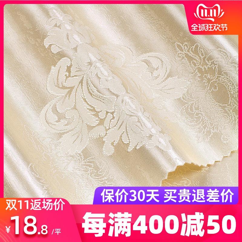 欧式风格刺绣墙布高档无缝客厅全屋墙纸现代简约卧室背景墙壁布