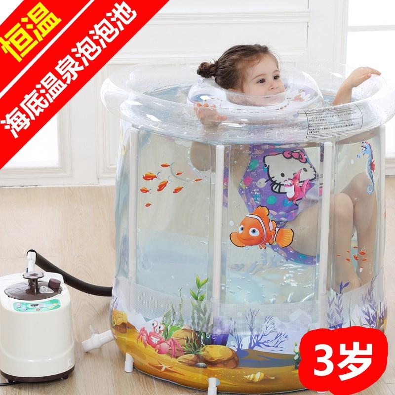 11-30新券恒温加热婴儿充气保温洗澡游泳池