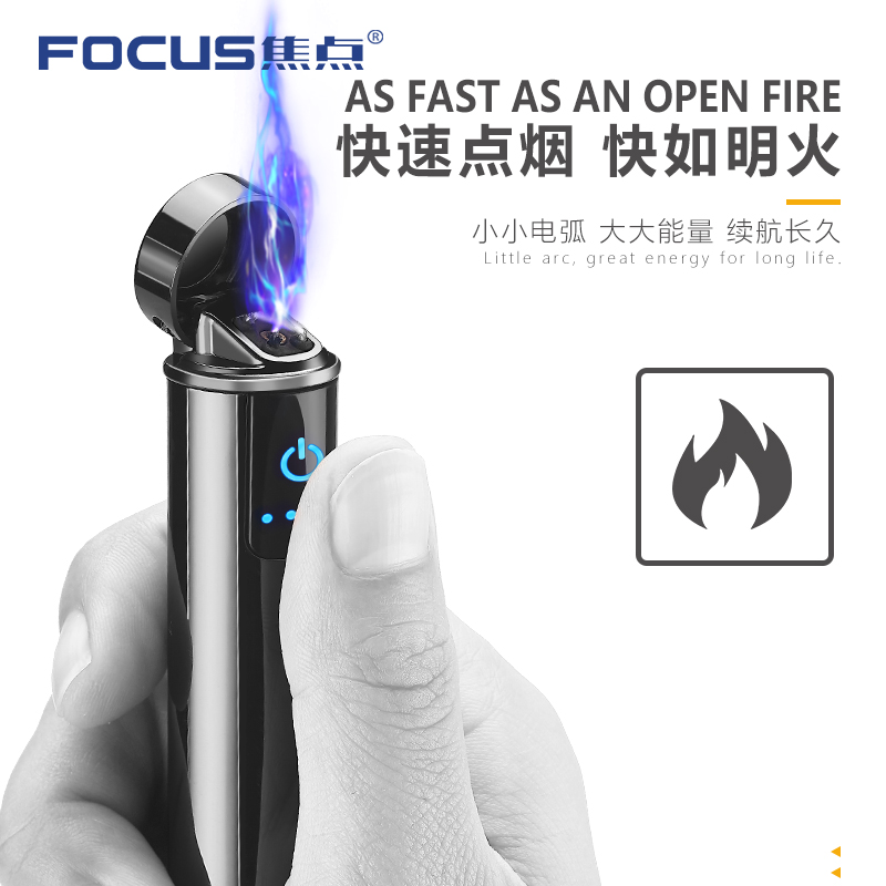 New focus tremble dual arc induction electronic lighter charging wind resistant USB personalized creative tiktok to send men